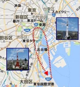 ヘリ東京10分