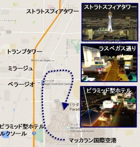 ルートマップ
